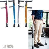 腋下枴杖- M/適用身高130~175cm 伸縮式、調一次高度,終身免調整,1對入(左右各1) 台灣製 [ZHTW1773]