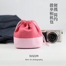 相機包微單A61006400L富士XT3...