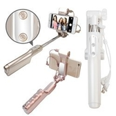 【629元】aibo 補光燈線控 伸縮折疊手機自拍桿