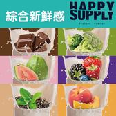 【HAPPY SUPPLY】HS蛋白機能飲-綜合風味-12入組(盒)
