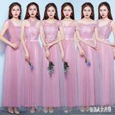 伴娘禮服長款新款伴娘團禮服修身姐妹裙顯瘦畢業晚禮服 zm6992『俏美人大尺碼』