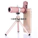 X12倍變焦 望遠鏡-超值自拍組 含三腳...