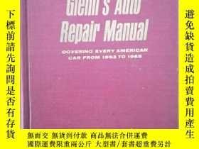 二手書博民逛書店1965罕見Glenn s Auto Repair Manual —Covering every American