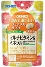 日本【ORIHIRO】維他命&礦物質水果風味錠 30日分