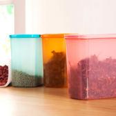 ✭慢思行✭【Q252】無孔保鮮密封罐 五穀 雜糧 食品 新鮮 零食 乾貨 廚房 收納 密封