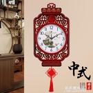 北極星新中式藝術靜音掛鐘大氣客廳時鐘家用掛表個性壁掛裝飾鐘表 果果輕時尚