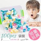 兒童拼插DIY大顆粒積木 早教益智玩具 ...