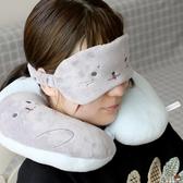 卡通U型枕頭可愛辦公室午睡頸椎U形枕護頸U枕成人飛機旅行枕