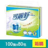 【可麗舒】 除臭抽取衛生紙100抽 (10包x8串/箱)-箱購