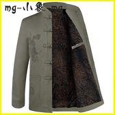 唐裝-純棉唐裝棉衣加絨加厚外套上衣中山裝漢服