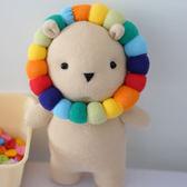 手工制作布偶娃娃手工布藝玩偶diy材料包
