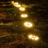 太陽能燈 太陽能燈地埋燈 庭院閃燈超亮防水LED戶外燈別墅花園裝飾草坪射燈 夢藝家
