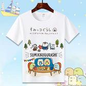 動漫角落生物T恤 可愛童裝 親子裝 白熊企鵝炸豬排二次元短袖男女衣服夏季