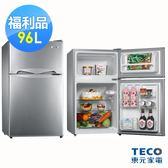 福利品 TECO 東元96公升 雙門小鮮綠冰箱R1001W R1001N