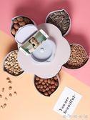 創意水果盤塑料糖果盤現代客廳茶幾歐式多功能家用零食干果盤分格 晴天時尚館