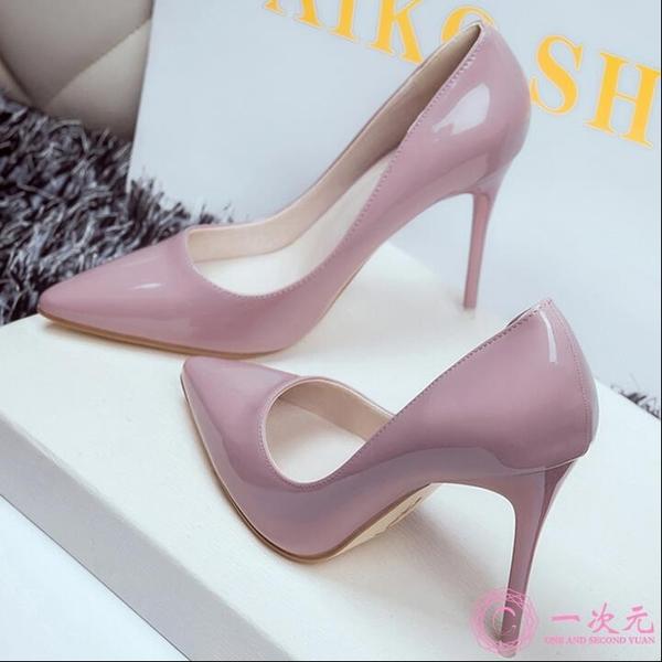 裸色高跟鞋 歐洲站春秋10CM裸色尖頭高跟鞋細跟中跟漆皮女單鞋紅色淺口婚鞋
