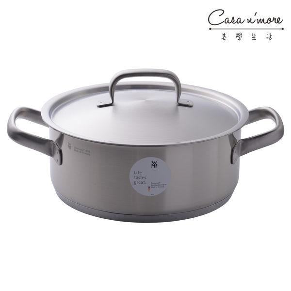 WMF Gourmet Plus 矮身雙耳燉鍋(含蓋) 湯鍋 不鏽鋼鍋 16cm
