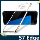 三星 Galaxy S7 Edge 明燦系列手機殼 PC硬殼 倍思Baseus 電鍍透明輕薄款 保護套 手機套 背殼 外殼
