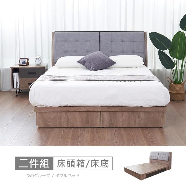 【時尚屋】[CW21]莫里斯床箱型5尺四抽雙人床CW21-P500+P510不含床墊-床頭櫃-免運費/免組裝