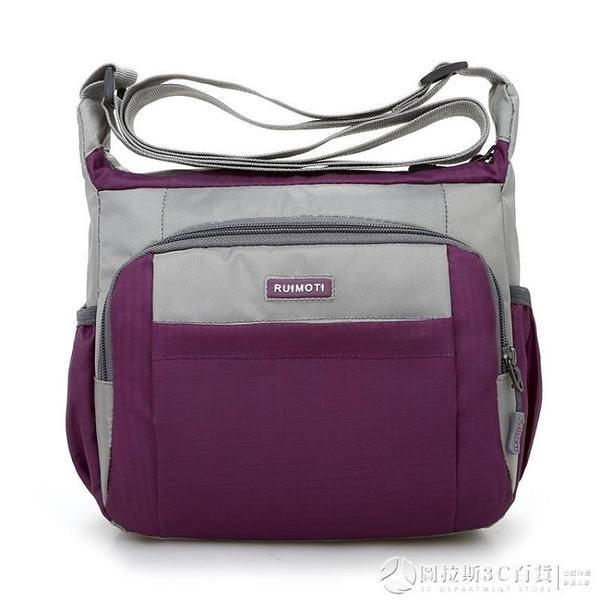 新款運動小包男女單肩斜挎包小挎包背包戶外休閑多口袋旅行包包 圖拉斯3C百貨