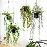 全館83折 北歐仿真植物壁掛室內客廳墻面藤蔓綠植掛件墻面懸掛創意盆栽擺設