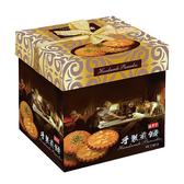 盛香珍煎餅綜合禮盒570g【愛買】