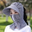 遮陽帽 帽子遮陽帽女士防曬紫外線大沿騎車護臉戶外可折疊夏季媽媽太陽帽寶貝計畫 上新