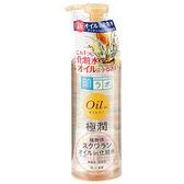 ROHTO 肌研 極潤植物性油潤保濕水(220ml)【小三美日】