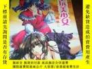 二手書博民逛書店罕見大美術系列:書名看圖(四冊合售)Y306991 雜誌社 雜誌社