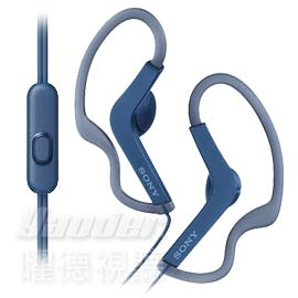 【曜德/ 送收納盒】SONY MDR-AS210AP 藍 防水運動耳掛式耳機 免持通話 / 免運