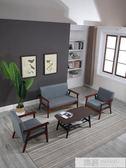 日式布藝沙發組合現代簡約拆洗小戶型客廳單雙三人扶手懶人沙發椅 YDL