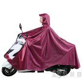 大號雨衣電動車男裝摩托車單人雙人超大碼加大加厚成人騎行雨披皮   聖誕節歡樂購