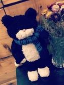 黑貓tiimo貓咪玩偶公仔可愛小貓玩具抱枕坐墊靠墊女生日禮物 米娜小鋪