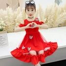 洋裝 女童洋裝連衣裙新款夏裝裙子洋氣公主裙超仙兒童中大童長裙洋裝連衣裙 快速出貨