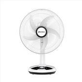 《結帳打85折》SANSUI山水【SDF-14M01】14吋充電式驅蚊DC扇電風扇