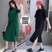 漂亮小媽咪 韓系洋裝 【D5858】 純色 寬鬆 顯瘦 開叉 長裙 長洋裝 孕婦裝 連身裙