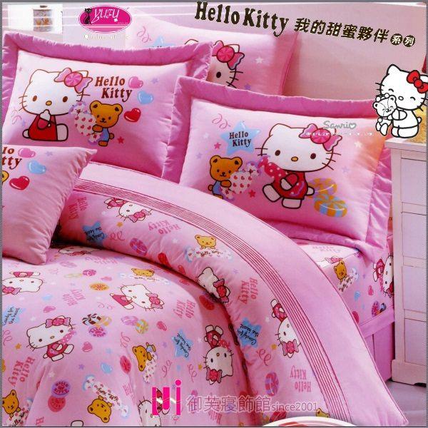 Kitty薄床包『6*6.2尺』雙人加大/精梳棉【我的甜蜜夥伴】★SANRIO授權