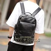 簡約雙肩包韓版皮質 商務潮流背包學生書包