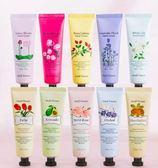 韓國 Medi Flower秘密花園護手霜(單包裝-單售)  活動抽獎禮 姊妹禮 伴娘禮【皇家結婚用品】