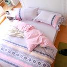 被套床包組/雙人加大-純棉兩用被套床包組...