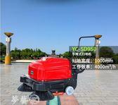 掃地機智慧 凱達仕電瓶工業掃地機工廠車間 手推式電動掃地車 吸塵清掃吸塵器MKS 夢藝家