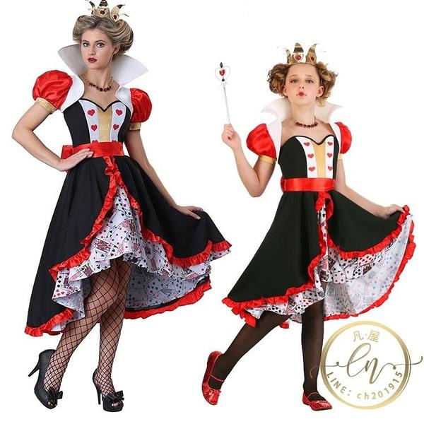 萬聖節服裝 愛麗絲夢游仙境萬圣節舞臺表演演出成人女士紅桃皇后扮演服裝-限時8折起