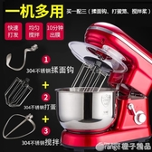 肴邦多功能商用廚師機家用電動和面機小型打面機揉面全自動打發蛋qm    (橙子精品)