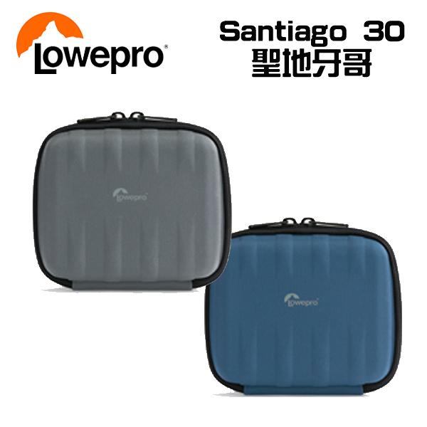 【LOWEPRO】 羅普 Santiago 30 聖地牙哥 隨身相機包 灰(立福公司貨)