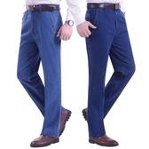 中老年男士牛仔褲春秋季爸爸裝薄款高腰寬鬆直筒褲老年人男休閒褲 【快速出貨】
