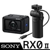 SONY RX0M2G (內附VCT-SGR1腳架+冷靴支架) 再送128G卡+專用電池+專用座充+4好禮 (公司貨)