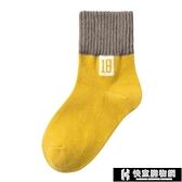 兒童襪子系列 兒童襪子純棉春秋冬季男童女童中大男孩中筒襪加厚嬰兒寶寶全棉襪 快意購物網