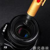 鏡頭清潔筆 鏡頭筆數碼單反相機專業毛刷保養用品清潔筆 綠光森林