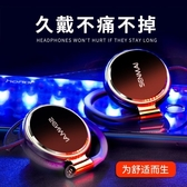 有線耳機 森麥 SM-IH852耳機掛耳式 運動跑步電腦手機耳麥K歌游戲頭戴耳掛式耳機 降價兩天