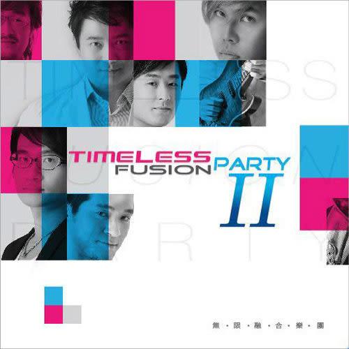 無限融合樂團 Ⅱ CD (購潮8)